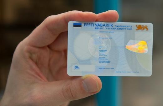 Selline näeb välja ID-kaart enne trükki