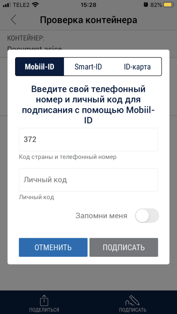 To sign in RIA DigiDoc with mobiil-ID, you must enter your phone number and personal code