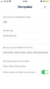 RIA DigiDoc mobile application settings